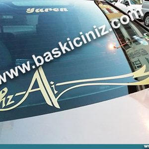 hz ali kılıç sticker,Hz ali zülfikar sticker